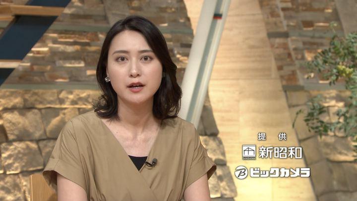 2018年07月05日小川彩佳の画像14枚目
