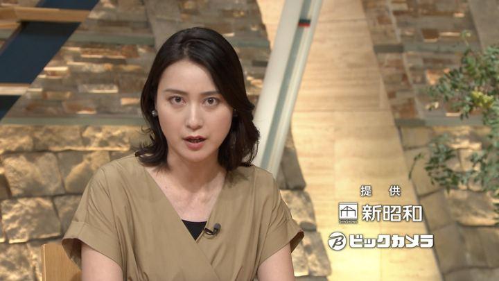 2018年07月05日小川彩佳の画像15枚目
