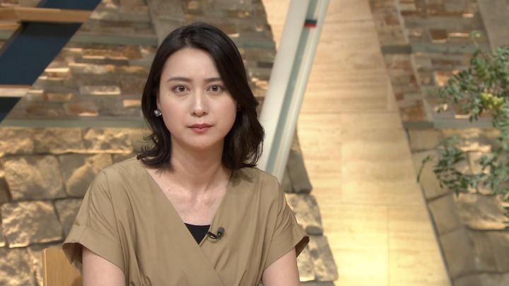 2018年07月05日小川彩佳の画像16枚目