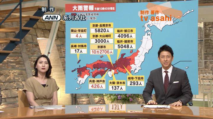 2018年07月05日小川彩佳の画像21枚目