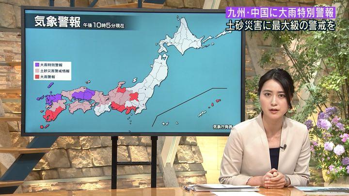 2018年07月06日小川彩佳の画像04枚目