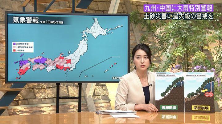 2018年07月06日小川彩佳の画像05枚目