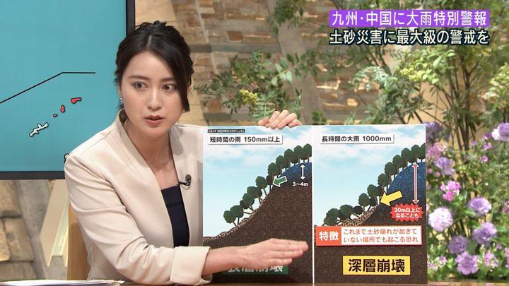 2018年07月06日小川彩佳の画像06枚目