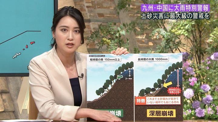 2018年07月06日小川彩佳の画像07枚目