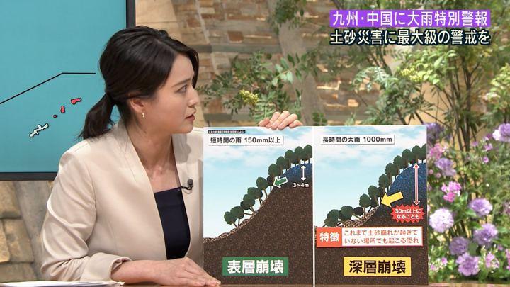 2018年07月06日小川彩佳の画像08枚目