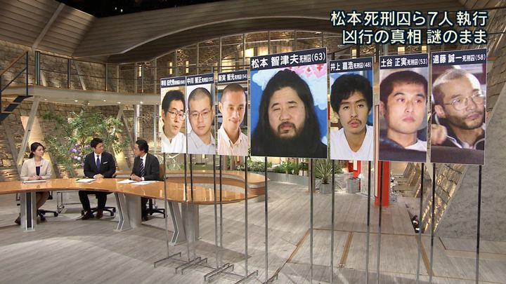 2018年07月06日小川彩佳の画像10枚目