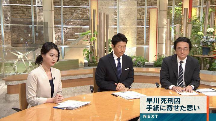 2018年07月06日小川彩佳の画像11枚目
