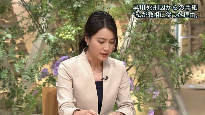 2018年07月06日小川彩佳の画像12枚目