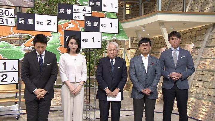 2018年07月09日小川彩佳の画像01枚目