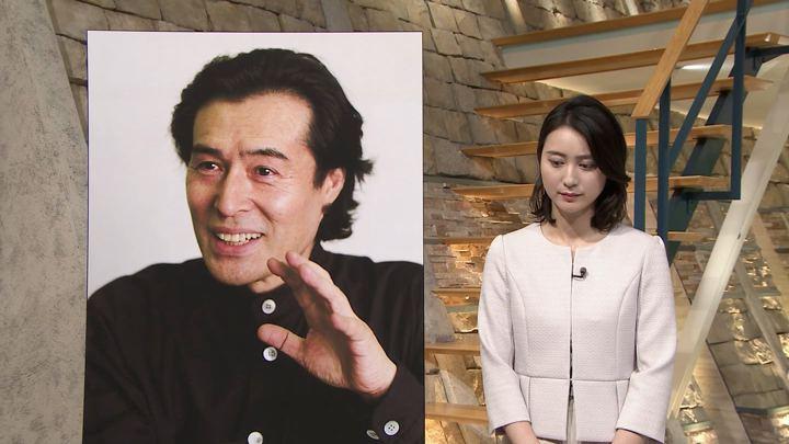 2018年07月09日小川彩佳の画像09枚目