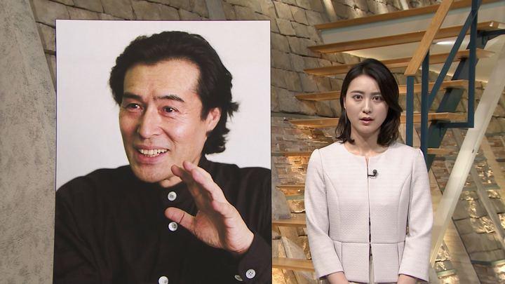 2018年07月09日小川彩佳の画像10枚目