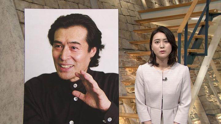 2018年07月09日小川彩佳の画像11枚目