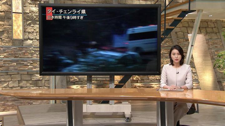 2018年07月09日小川彩佳の画像12枚目