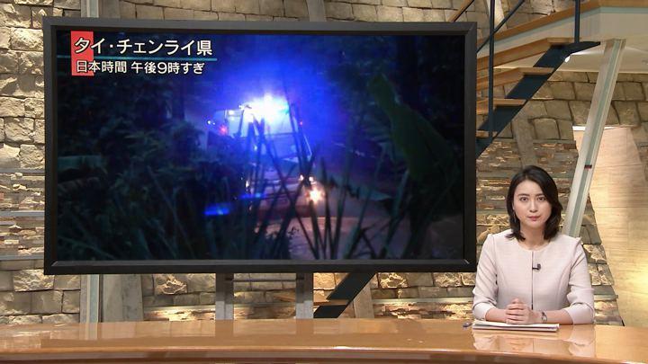 2018年07月09日小川彩佳の画像13枚目