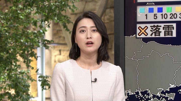 2018年07月09日小川彩佳の画像17枚目
