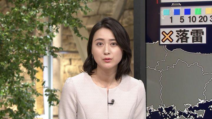 2018年07月09日小川彩佳の画像18枚目