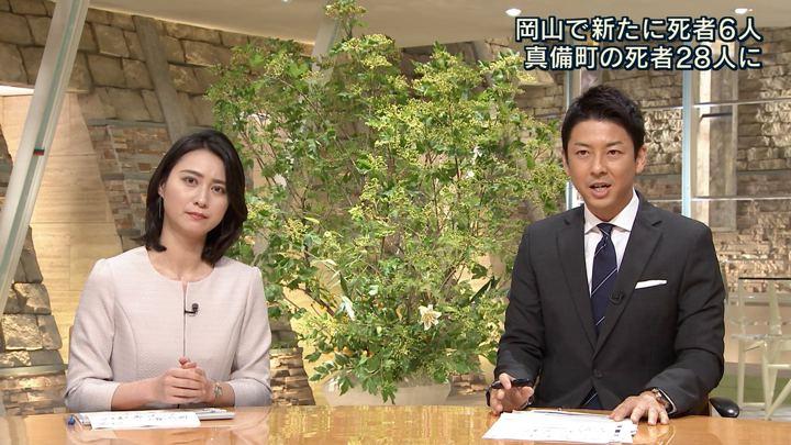2018年07月09日小川彩佳の画像22枚目