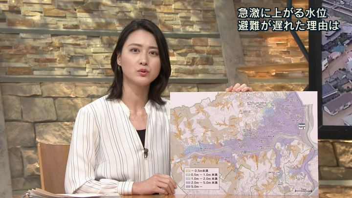 2018年07月10日小川彩佳の画像06枚目