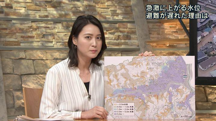 2018年07月10日小川彩佳の画像07枚目