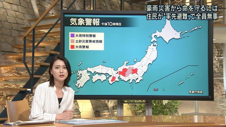 2018年07月10日小川彩佳の画像09枚目