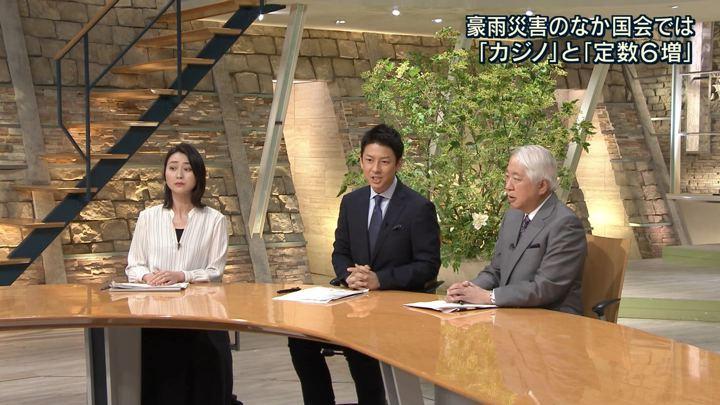 2018年07月10日小川彩佳の画像11枚目