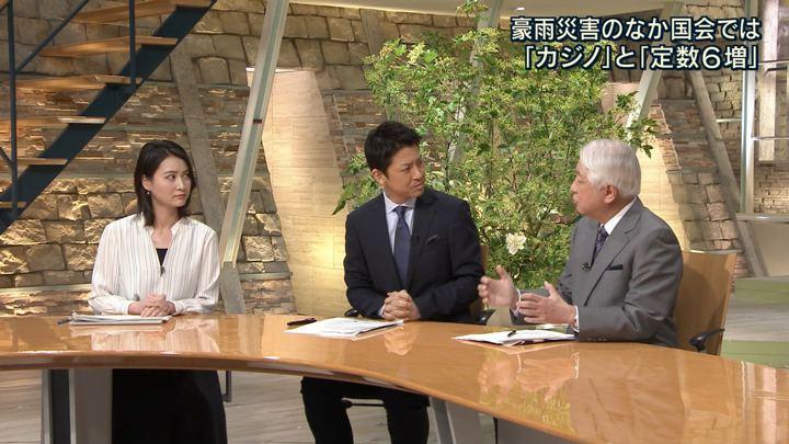 2018年07月10日小川彩佳の画像12枚目