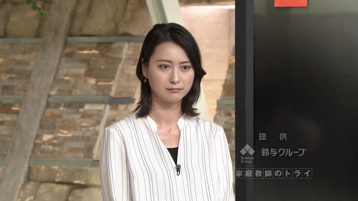 2018年07月10日小川彩佳の画像13枚目