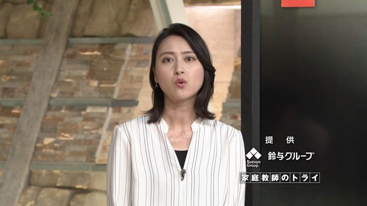 2018年07月10日小川彩佳の画像14枚目