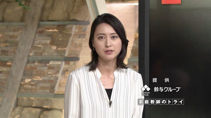 小川彩佳 報道ステーション (2018年07月10日放送 21枚)