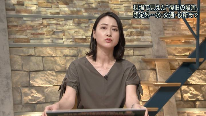 2018年07月11日小川彩佳の画像05枚目