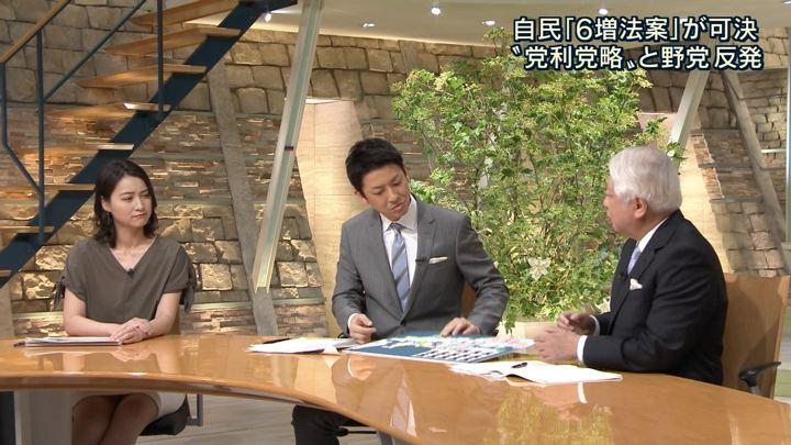 2018年07月11日小川彩佳の画像11枚目