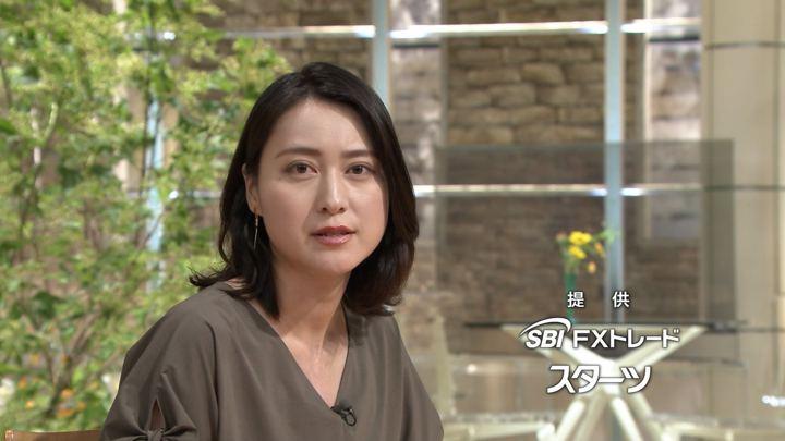 2018年07月11日小川彩佳の画像16枚目