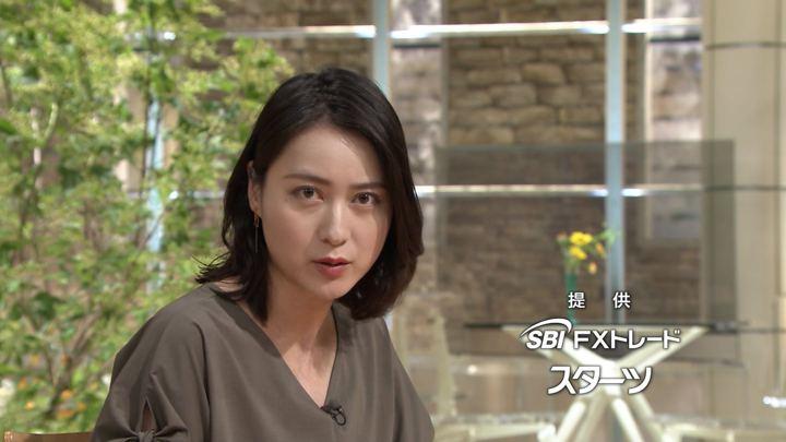 2018年07月11日小川彩佳の画像17枚目
