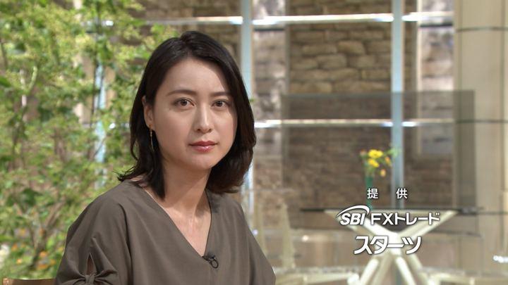2018年07月11日小川彩佳の画像18枚目