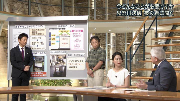 2018年07月12日小川彩佳の画像02枚目