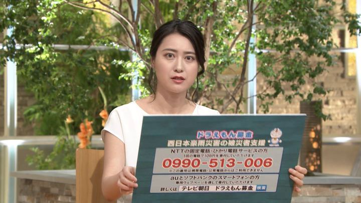 2018年07月12日小川彩佳の画像03枚目