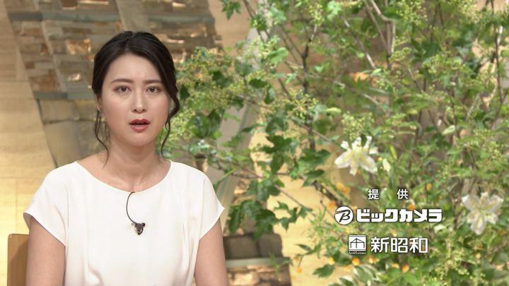 2018年07月12日小川彩佳の画像06枚目