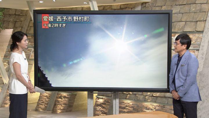 2018年07月12日小川彩佳の画像11枚目