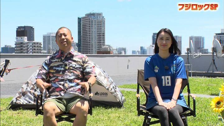 2018年07月14日小川彩佳の画像01枚目