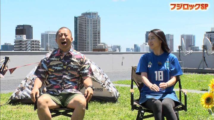 2018年07月14日小川彩佳の画像02枚目