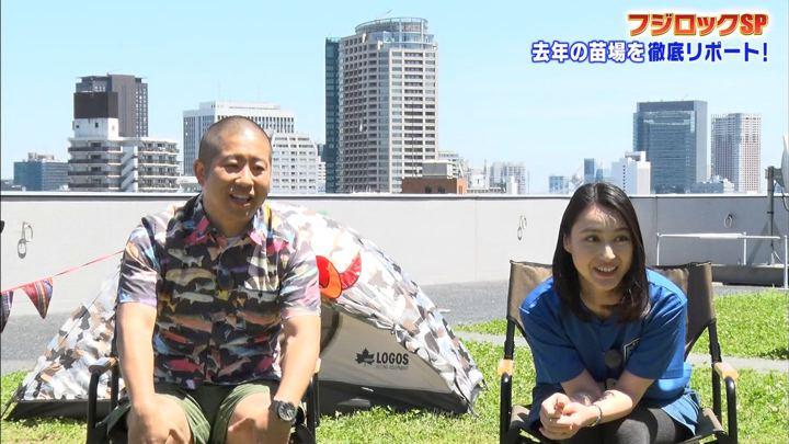 2018年07月14日小川彩佳の画像15枚目