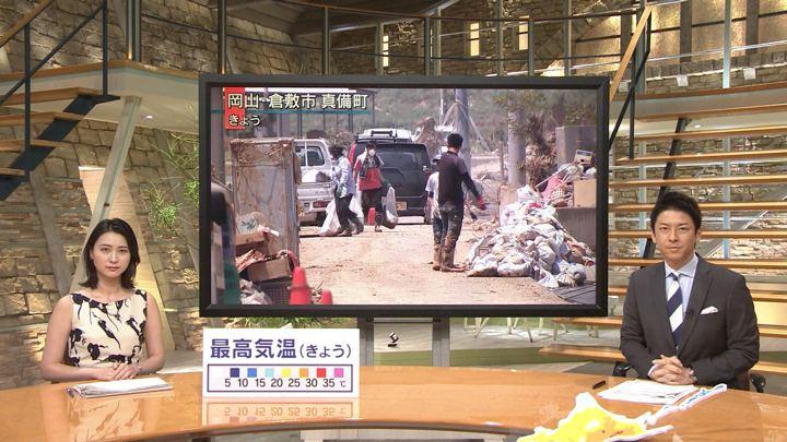 2018年07月16日小川彩佳の画像01枚目