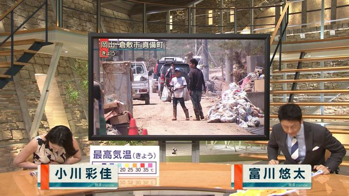 2018年07月16日小川彩佳の画像02枚目