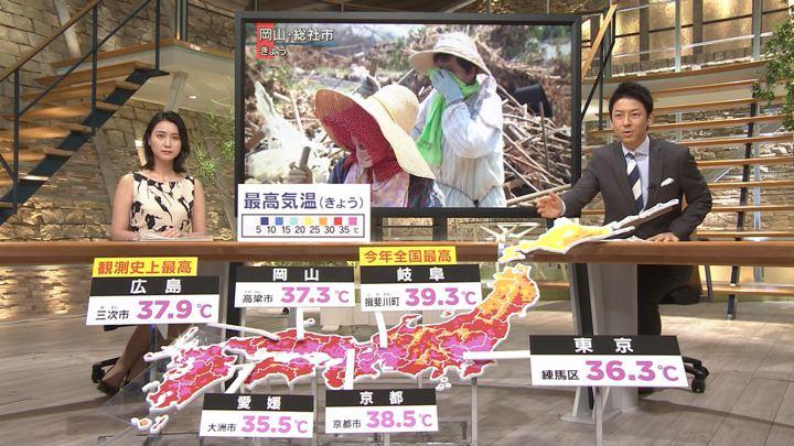 2018年07月16日小川彩佳の画像03枚目