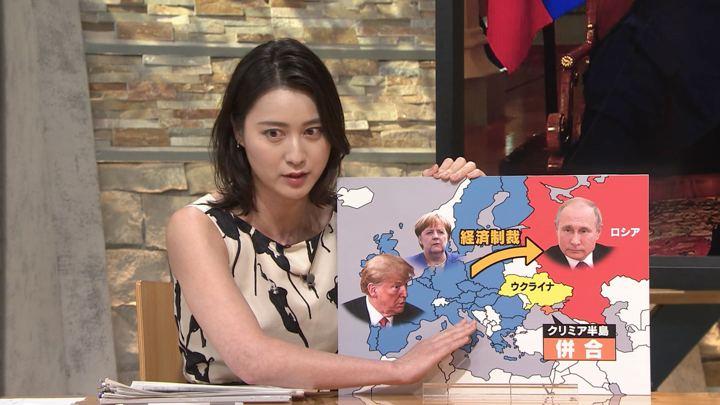 2018年07月16日小川彩佳の画像09枚目