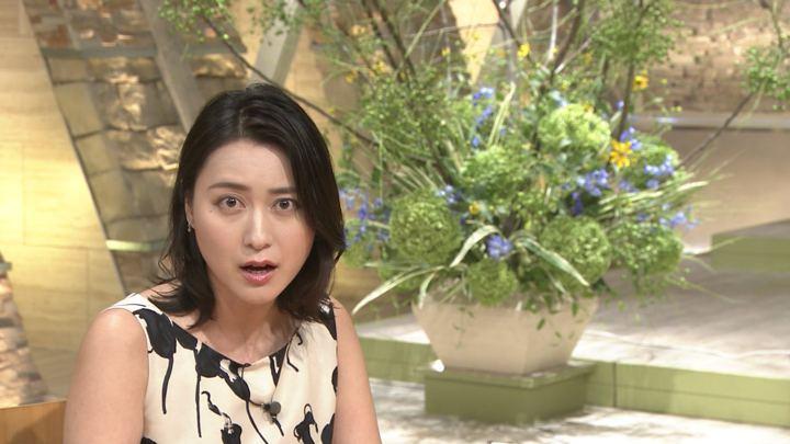 2018年07月16日小川彩佳の画像20枚目