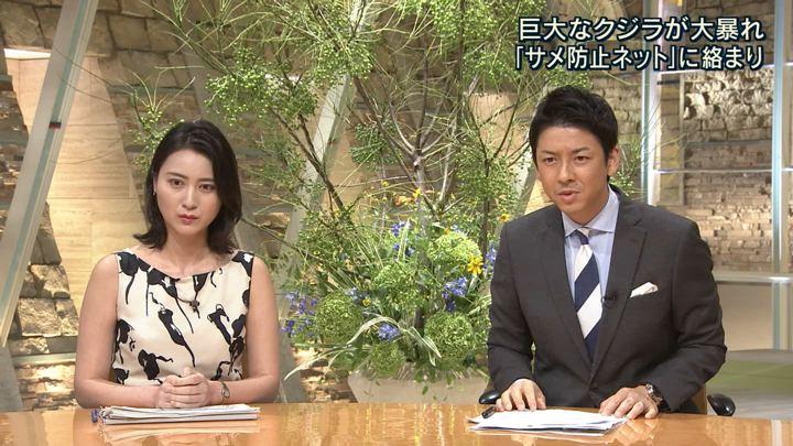 2018年07月16日小川彩佳の画像21枚目