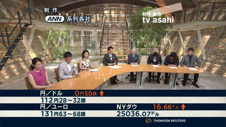 2018年07月16日小川彩佳の画像29枚目
