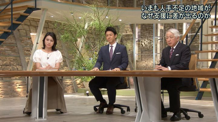 2018年07月17日小川彩佳の画像04枚目
