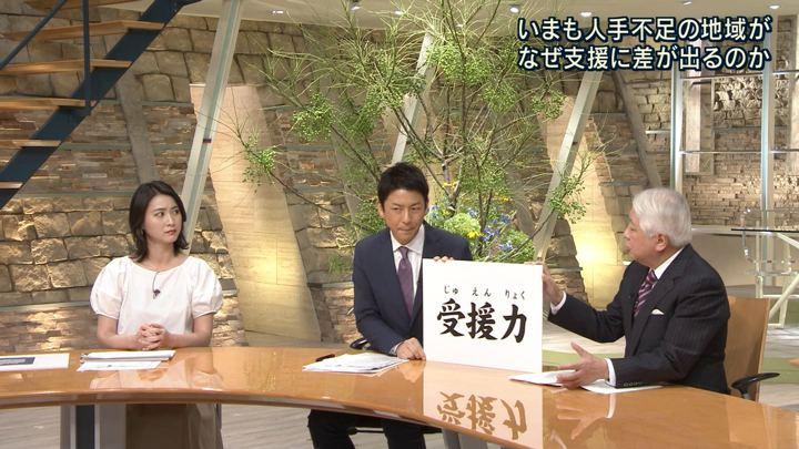 2018年07月17日小川彩佳の画像05枚目